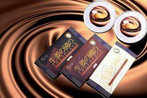 生姜チョコレート